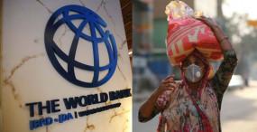 ২৫ দেশকে ১৯০ কোটি ডলার দিচ্ছে বিশ্বব্যাংক