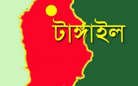 নাগরপুর উপজেলায় একজন করোনা আক্রান্ত রোগী সনাক্ত