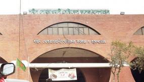 উপসর্গ ছাড়াই সোহরাওয়ার্দী হাসপাতালের আরও ৫ স্বাস্থ্যকর্মী করোনায় আক্রান্ত