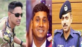 মেজর সিনহা হত্যা: ওসি প্রদীপসহ ৭ পুলিশ সদস্য বরখাস্ত