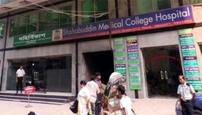 'অনুমতি ছাড়া, নিষেধাজ্ঞা ভেঙে' করোনা পরীক্ষা করছে সাহাবুদ্দিন হাসপাতাল: র্যাব