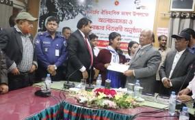 বাঙালি জাতির ইতিহাসে ৭ মার্চ অবিস্মরণীয় দিন: এমপি রমেশ