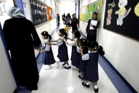 করোনা ভাইরাস: সৌদি আরবে শিক্ষাপ্রতিষ্ঠান বন্ধ ঘোষণা