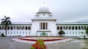 'জয় বাংলা' জাতীয় স্লোগান ঘোষণা করে হাইকোর্টের রায়