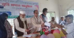 কেন্দুয়ায় মেধাবী শিক্ষার্থীদের মাঝে বৃত্তি প্রদান