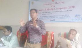 কেন্দুয়ায় উপজেলা এ্যাভোকেসি সভা অনুষ্ঠিত