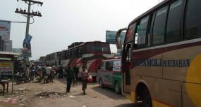 ঢাকা-সিরাজগঞ্জ মহাসড়কে ৪০ কিলোমিটার যানজট