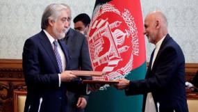 শান্তি চুক্তির মাধ্যমে আফগানিস্তানের অচলাবস্থার অবসান হলো