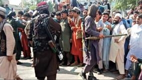 আফগানিস্তানের বিভিন্ন শহরে তালেবানবিরোধী বিক্ষোভ