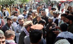 কাবুলে ব্যাংকের সামনে আফগানদের বিক্ষোভ