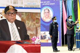 বরিশাল র্যাডার ইউনিট উদ্বোধন করলেন রাষ্ট্রপতি