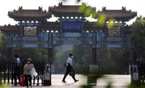 যুক্তরাষ্ট্রকে 'বিপজ্জনক নীতি' পরিবর্তনের আহ্বান চীনের