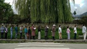ভুটানের ৮৫ শতাংশ মানুষ করোনার টিকা পেয়েছে
