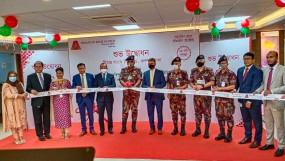 'সীমান্ত ব্যাংকের গুলশান শাখা' উদ্বোধন করলেন বিজিবি মহাপরিচালক