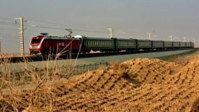 ইরান-পাকিস্তান-তুরস্কের মধ্যে ইকো ট্রেন চালু