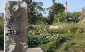 নেপালে পুলিশের গুলিতে ভারতীয় নিহত