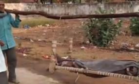 মেয়ের মরদেহ কাঁধে নিয়ে ৩৫ কিলোমিটার হাঁটলেন বাবা (ভিডিও)