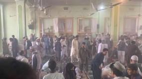 আফগানিস্তানে মসজিদে হামলার দায় স্বীকার আইএস এর