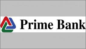 টিভিএস ডিলারদের জামানতবিহীন ঋণ দেবে প্রাইম ব্যাংক