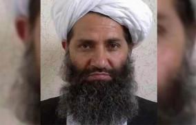 আফগানিস্তানের রাষ্ট্রপ্রধান হচ্ছেন হাসান আখুন্দ