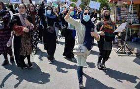 আফগানিস্তানে নারী অধিকার নিয়ে উদ্বিগ্ন জাতিসংঘ