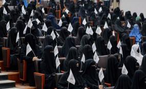 নারী শিক্ষার্থীদের জন্য নতুন নিয়ম ঘোষণা তালেবানের
