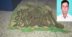 কুষ্টিয়ায় নদীর তলদেশ থেকে ব্যবসায়ীর কংকাল উদ্ধার