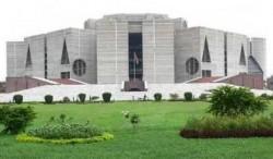 জাতীয় সংসদ ভবনের 'আনবিল্ড' নকশা ও ৮৫৩টি নকশার কপি আনতে চুক্তি