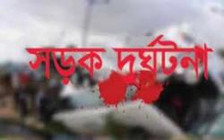 ঢাকা-টাঙ্গাইল মহাসড়কের মির্জাপুরে পৃথক সড়ক দুর্ঘটনায় দুইজন নিহত