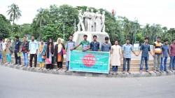 ঢাকা বিশ্ববিদ্যালয়ের বৃহত্তর ফরিদপুর অঞ্চলের শিক্ষার্থীদের জঙ্গি বিরোধী মানববন্ধন