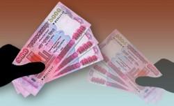 কোরবানির পশুর হাটে জালনোট প্রতিরোধে বুথ স্থাপনের  নির্দেশ বাংলাদেশ ব্যাংকের