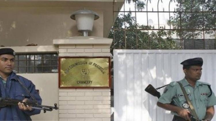 পাকিস্তানের ভারপ্রাপ্ত হাইকমিশনারকে তলব