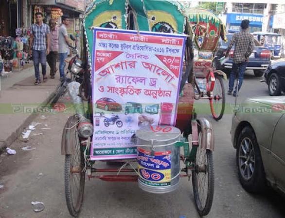 মৌলভীবাজারে অবৈধ লটারির রমরমা টিকেট বাণিজ্য