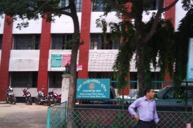 মোহাম্মদপুর থানার ওসিসহ পাঁচজনের বিরুদ্ধে চাঁদাবাজির মামলা খারিজ