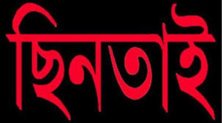 গাজীপুরে সিএনজি ফিলিং স্টেশনের সাড়ে ৯ লাখ টাকা ছিনতাই