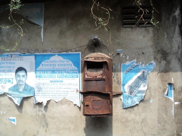 """কালিয়াকৈর 'ডাকঘরের কার্যক্রম' চলছে """"কুঁড়া-ভূসির দোকানে"""""""