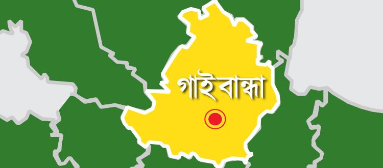 সুন্দরগঞ্জে চলছে সকাল-সন্ধ্যা হরতাল