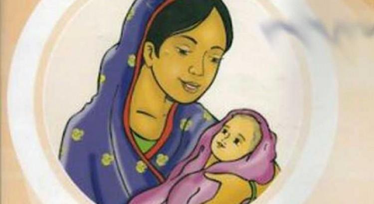 ঝিনাইদহে ল্যাকটেটিং ও মাতৃত্বকালীন ভাতা নিয়ে চরম নয়-ছয়ের অভিযোগ