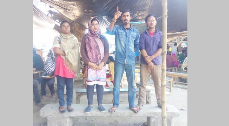শাহবাগে হরতাল সমর্থনকারীদের ওপর হামলায় প্রগতিশীল ছাত্রজোটের প্রতিবাদ