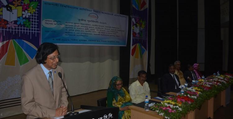 রাবির প্রাণিবিদ্যা বিভাগের ৩য় পুনর্মিলনী অনুষ্ঠিত