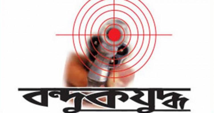 ব্রাহ্মণবাড়িয়ায় 'বন্দুকযুদ্ধে' হরকাতুল জিহাদের কমান্ডার নিহত