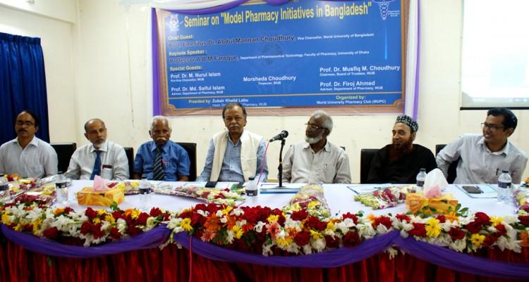 """ওয়ার্ল্ড ইউনিভার্সিটিতে""""Model Pharmacy Initiatives in Bangladesh"""" শীর্ষক সেমিনার অনুষ্ঠিত"""