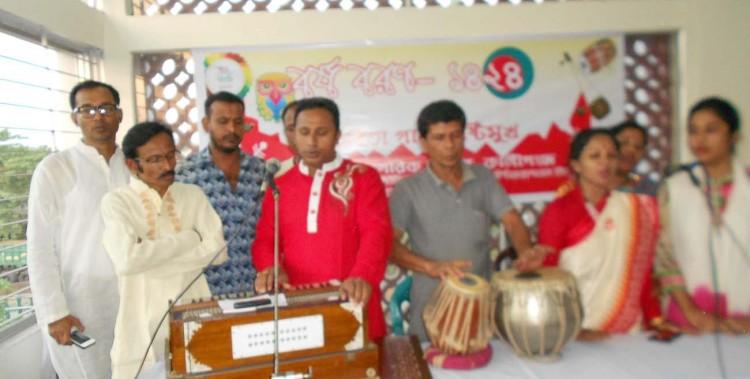গান, কবিতা, মিষ্টি মুখে কালীগঞ্জ নাগরিক সমাজের বর্ষবরণ