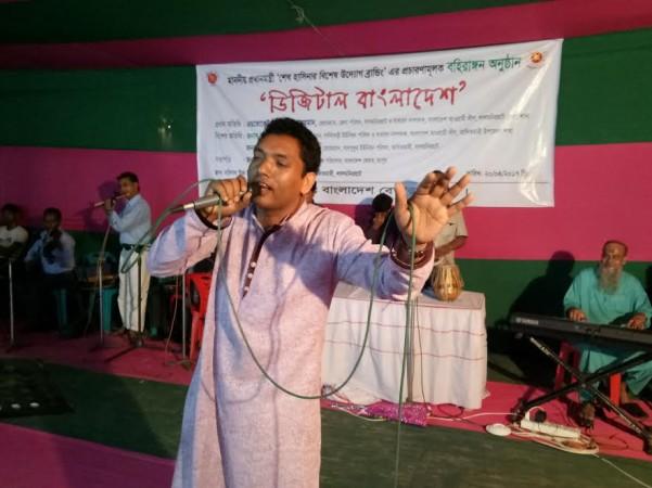 রংপুর বেতারের আয়োজনে বহিরাঙ্গন ডিজিটাল বাংলাদেশ অনুষ্ঠিত