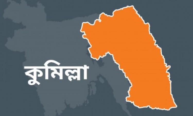 কুমিল্লায় বাস-অটোরিকশা সংঘর্ষে ৪ জন নিহত