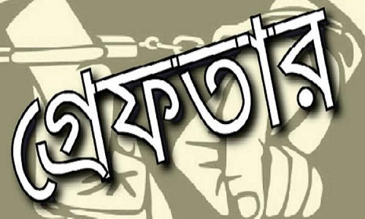 গোপালগঞ্জে বিদেশি বিয়ারসহ আটক ১