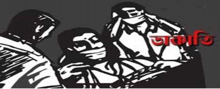 রাণীনগরে দুর্ধর্ষ ডাকাতি,৭ লাখ টাকার মালামাল লুট
