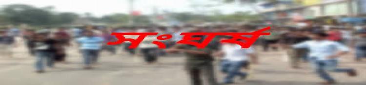 সুনামগঞ্জে  দুই গ্রামবাসীর সংঘর্ষে আহত ২০