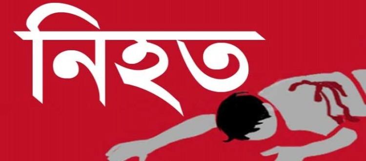 সুন্দরগঞ্জে ভাতিজার ছুরিকাঘাতে চাচা নিহত