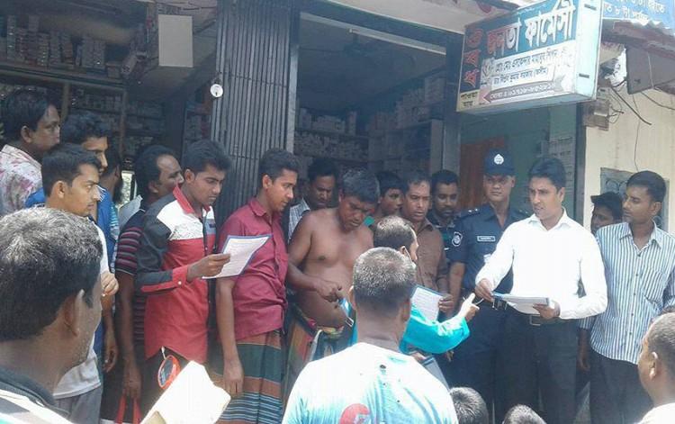 খোকসায় ভোক্তা অধিকারী সংরক্ষণ অধিদপ্তরের অভিযান: জরিমানা